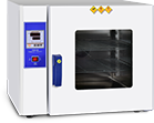 series hot air oven